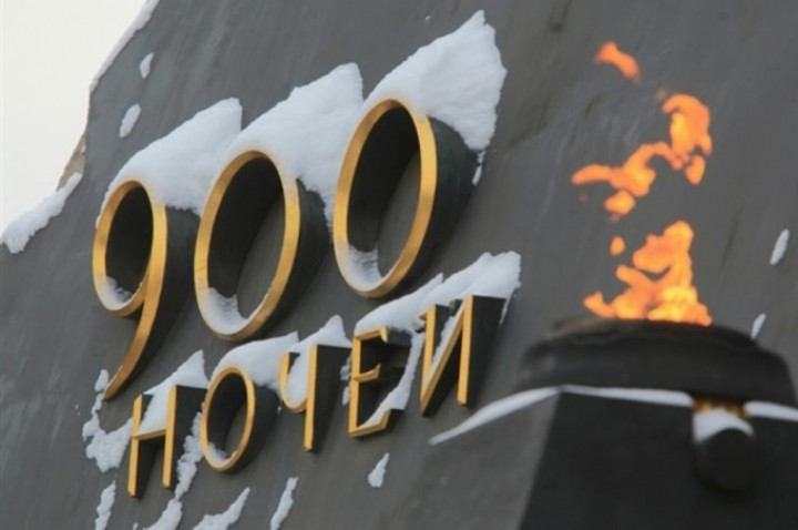 27 января - День снятия блокады Ленинграда!