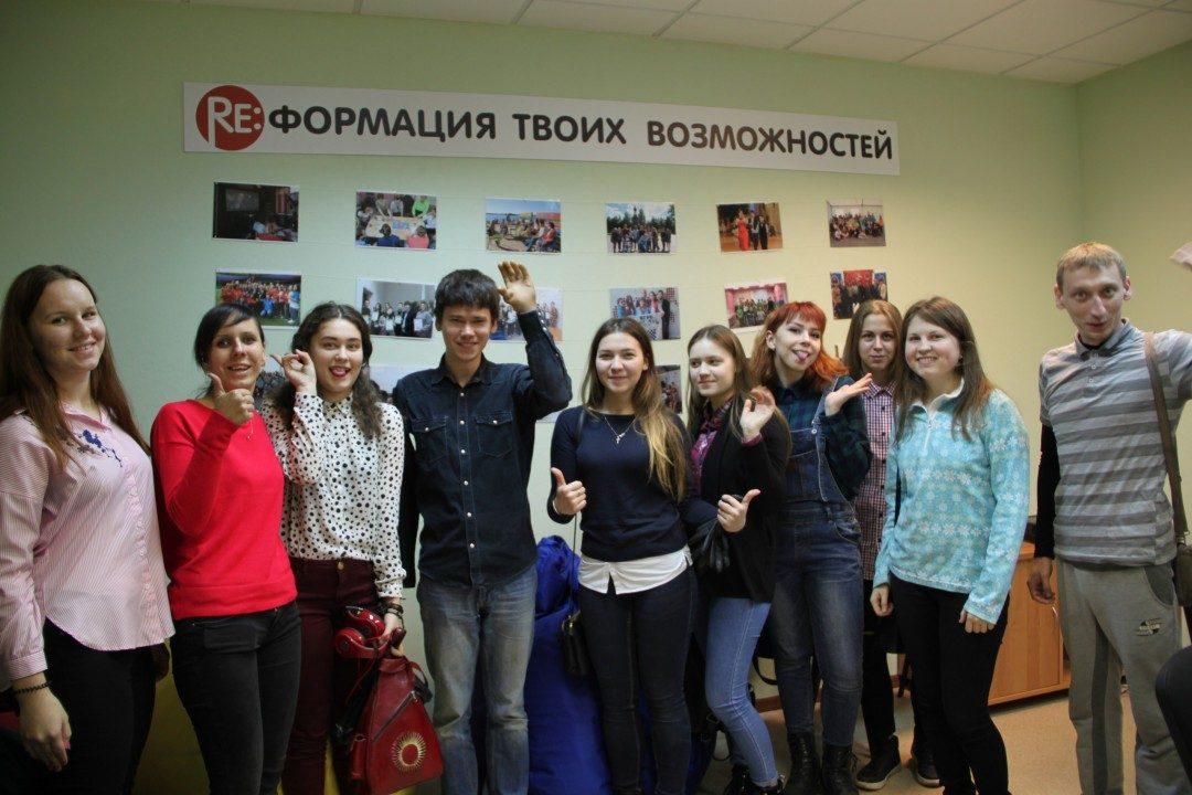 Участники семинара по Социальному проектированию в Инклюзивном ресурсном центре 28.11.17, г.Самара