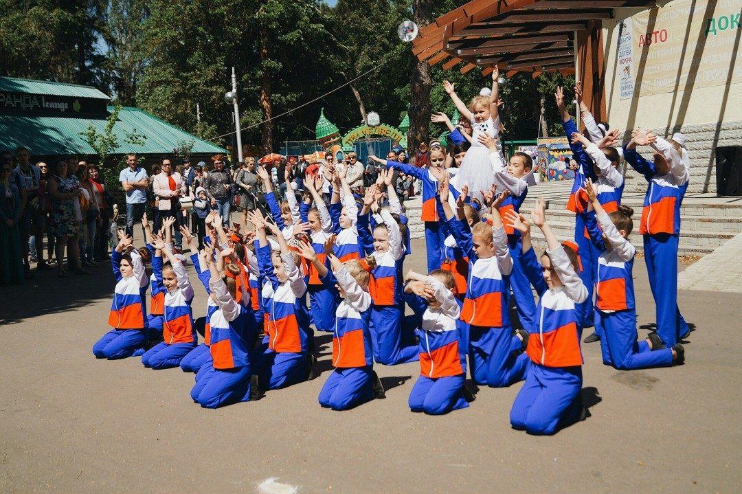 """Фестиваль """"Добрая Самара"""", 27 мая 2018г."""