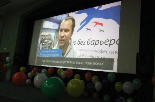 """Эхо кинофестиваля """"Кино без барьеров"""" состоялось в Казани"""