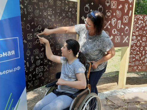 В Уфе в парке Якутова открылся первый инклюзивный тактильный парк #уфатактильная