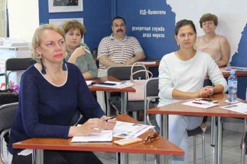 В Уфе состоялся семинар-тренинг «Как создать и реализовать успешный проект»