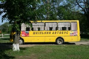 В Ижевске открывается украинская воскресная школа