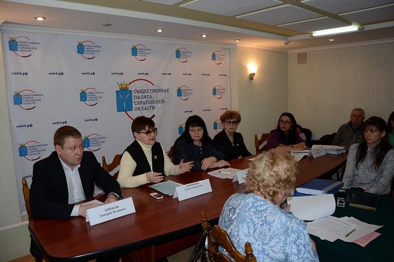В Саратове прошел семинар по отчетности НКО в Министерство юстиции РФ