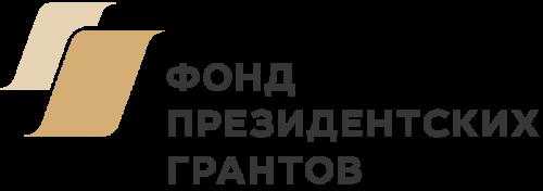 Третья Ассамблея социально ориентированных НКО Приволжского федерального округа «НКО Приволжья. Новые возможности сотрудничества» пройдет в Нижнем Новгороде