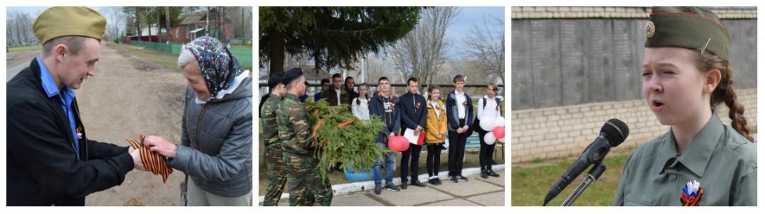 В памяти молодежи Горномарийского района Марий Эл отложены те самые страшные дни