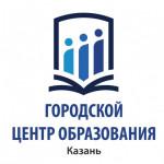Частное учреждение дополнительного профессионального образования «Городской центр образования»