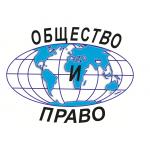 """Саратовский региональный общественный фонд поддержки гражданских инициатив """"Общество и право"""""""