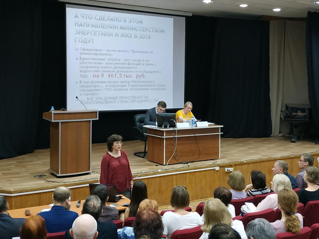 В Самарской области прошли публичные слушания по Отчету об исполнении бюджета в 2018 году