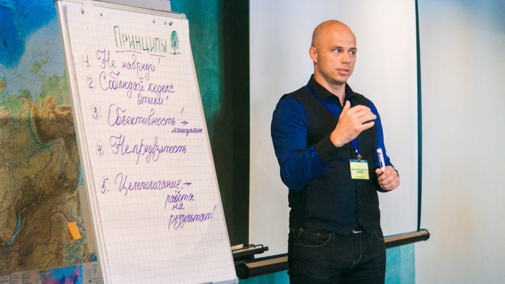 Через тернии документов к частной жизни: правозащитники из Марий Эл провели просветительский семинар для членов ОНК из 15 регионов России