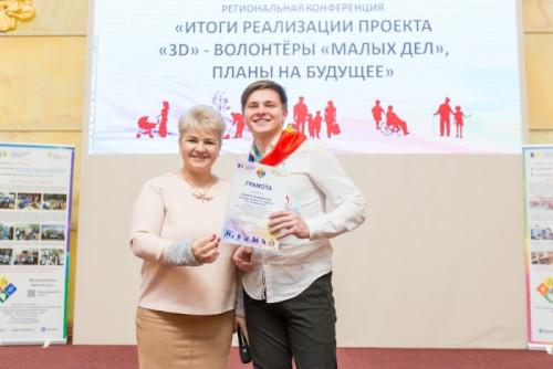 В Уфе обсудили перспективы «3D»-модели развития волонтёрского движения