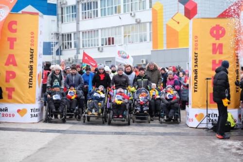 Участники пермского «Тёплого забега» собрали на помощь больным детям 1,5 миллиона рублей