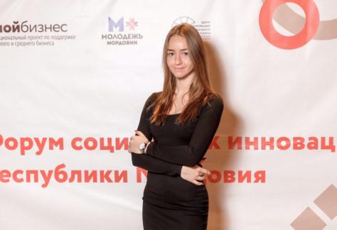Кидяева Анастасия Николаевна