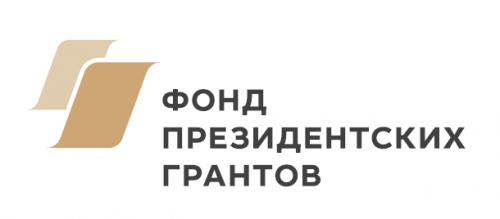 """Вебинар""""Контрольные функции Минюста России в отношении НКО"""""""