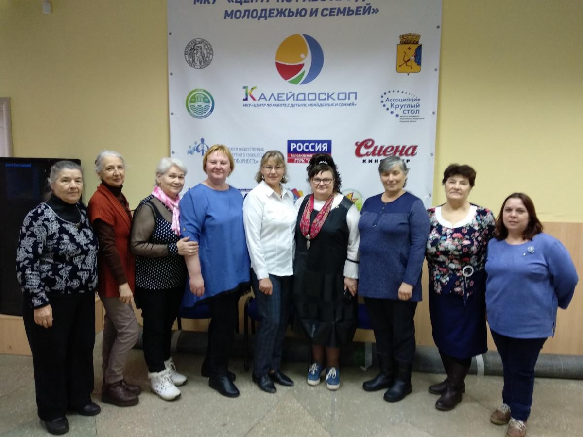 Участники семинара в г. Киров