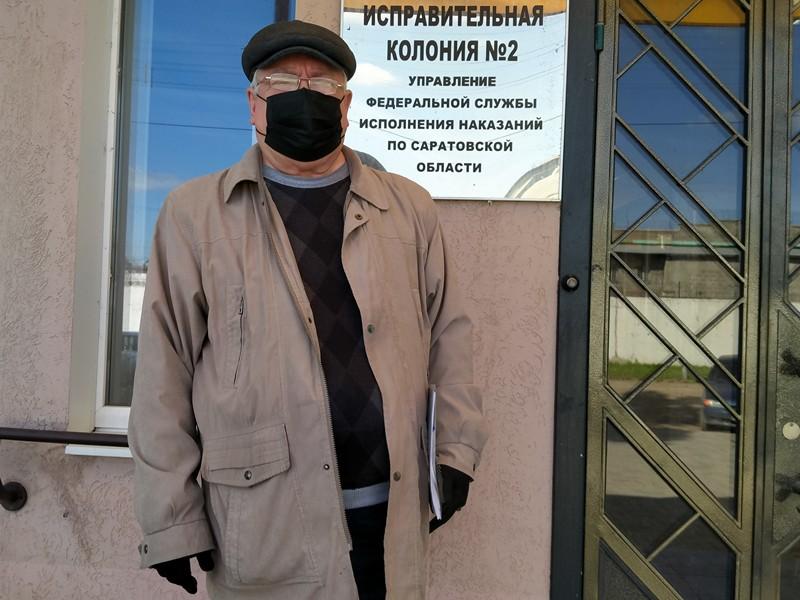 Юридическая помощь в Саратовской области