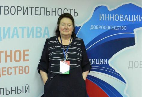 Вера Гамзюль