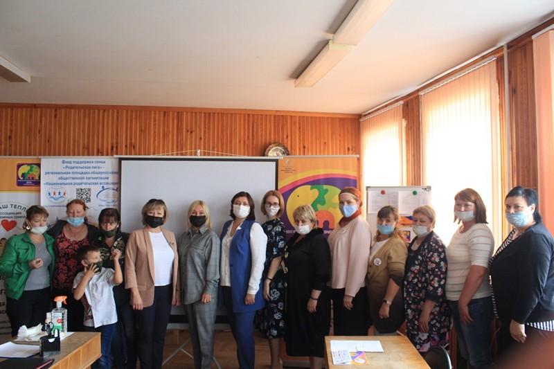 В Саратовской области открылся клуб приёмных родителей