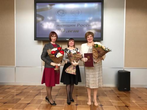 Поздравления Союзу женщин России с 30-летием – от руководителей Оренбургской области