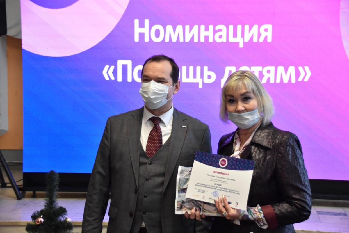 В рамках Доброволец России волонтеры Марий Эл получили заслуженные награды