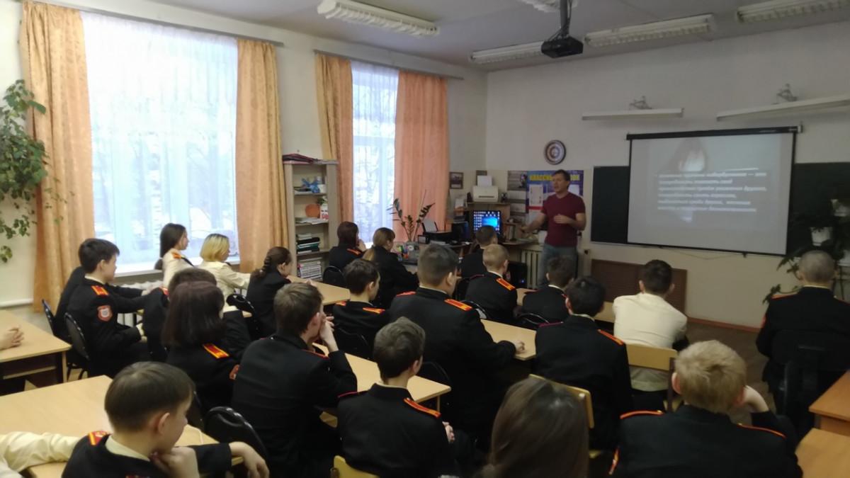 В общеобразовательных организациях г. Йошкар-Олы прошли занятия по кибербезопасности