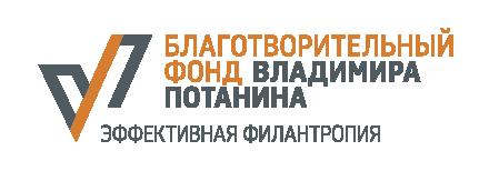 Фонд Владимира Потанина