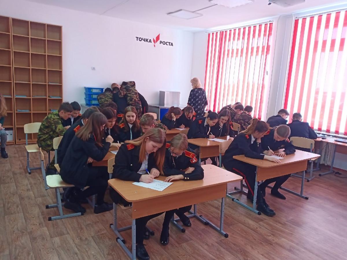 «Детская школа спасения» прошла в районных школах Республики Марий Эл