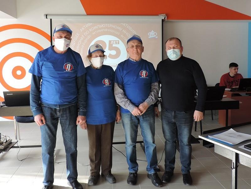 Всероссийский шахматный интернет-турнир среди пенсионеров
