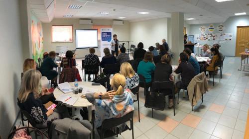 Некоммерческие организации Оренбуржья прошли первый курс обучения по Программе «НКО-СОКРАТ»