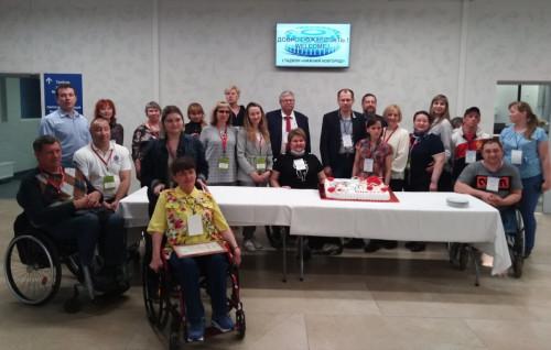 """Конференция по развитию параспорта """"Доступное движение"""" состоялась 14 мая 2021г."""