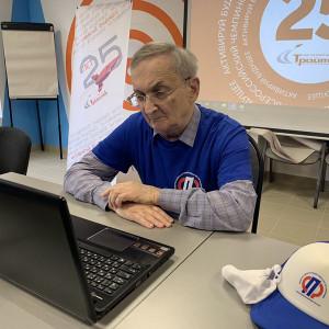 Саратовское региональное отделение Союза пенсионеров России